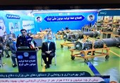 Iran Launches Production Line of National Jet Engine