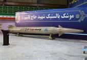 گزارش/ خانواده موشک های فاتح 13 عضوی شد/ دوربردترین موشک بالستیک تاکتیکی ایران به نام «حاج قاسم»