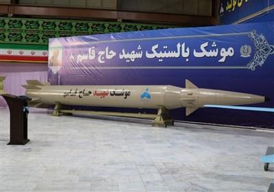 گزارش/ خانواده موشک های فاتح ۱۳ عضوی شد/ دوربردترین موشک بالستیک تاکتیکی ایران به نام «حاج قاسم»