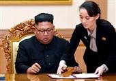 آیا «کیم جونگ اون» در کُما قرار دارد؟