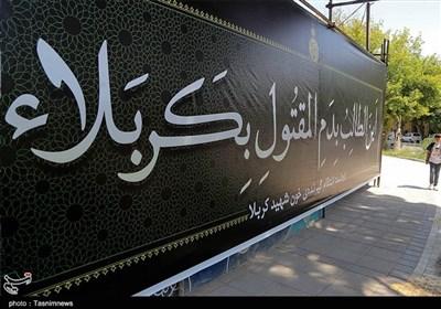 موکبداران اربعین حسینی در استان بوشهر تجهیزات دانشآموزان نیازمند را تأمین کردند + فیلم