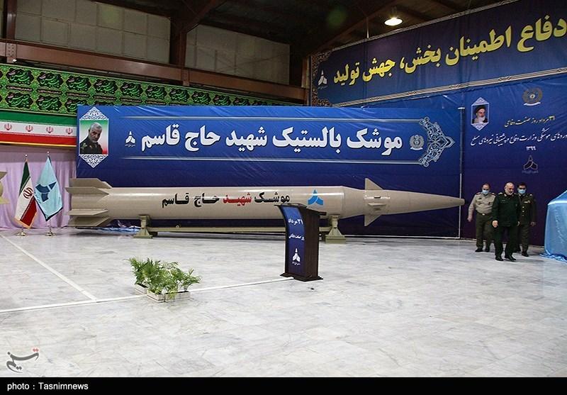 رونمایی از موشک شهید حاج قاسم و موشک شهید ابومهدی