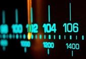 زنگ تربیتبدنی در رادیو ورزش به صدا درآمد