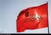 ماہِ محرّم الحرام، حزن و ملال کا مہینہ