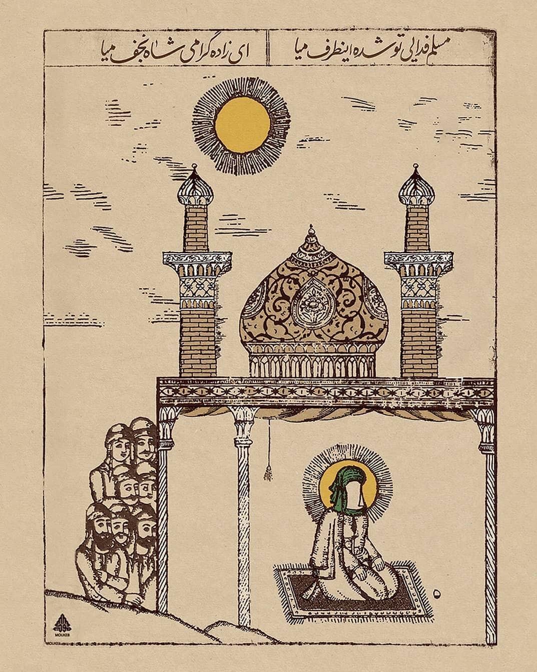 پوستر , هنرهای تجسمی , ماه محرم , امام حسین (ع) , عکس ,