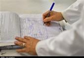 پیشبینی اعتبار 4800 میلیارد تومانی برای برنامه پزشک خانواده روستایی در بیمه سلامت