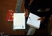 درخواست داوطلبان و نمایندگان برای تمدید کنکور نظام قدیم