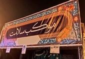 موکبهای اربعین با مأموریتهای جدید در استان سمنان برپا میشود