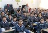 کمبود فضای آموزشی در حاشیه شهر یاسوج؛ کودکانی که ترک تحصیل میکنند