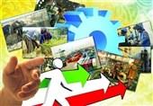 60 طرح اشتغالزایی در شهرستان دورود اجرایی شد