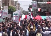 أبناء العاصمة صنعاء ینددون بالتطبیع مع العدو الصهیونی