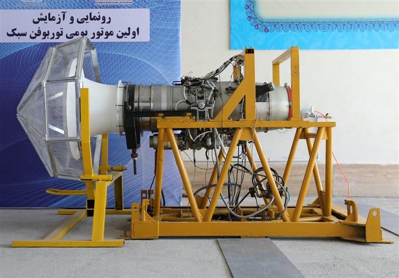 گزارش تسنیم از اولین موتور سبک توربوفن ساخت ایران قلب شیر در سینه پهپادهای ایرانی