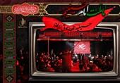 برنامههای تلویزیون در دهه اول محرم/ شبکه یک به جای سریال، حسینیه دارد