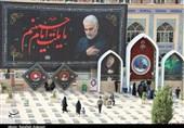 برنامههای فرهنگی ستاد اربعین استان کرمان با محوریت حاج قاسم برگزار میشود