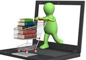 اولین نمایشگاه کتاب مجازی چه میزان فروش داشت؟