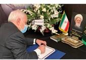 حضور ظریف در سازمان تقریب مذاهب اسلامی برای ادای احترام به مقام مرحوم آیتالله تسخیری
