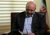 """""""قالیباف"""" درگذشت """"روح الله حسینیان"""" را تسلیت گفت"""