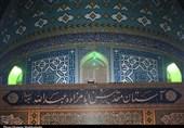 قبور تاریخی آستان مقدس امامزاده عبدالله (ع) حفظ و مرمت میشود