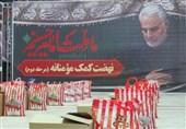 """مرحله دوم رزمایش کمکهای مؤمنانه با شعار """"ما ملت امام حسینیم"""" در استان کرمان آغاز شد"""