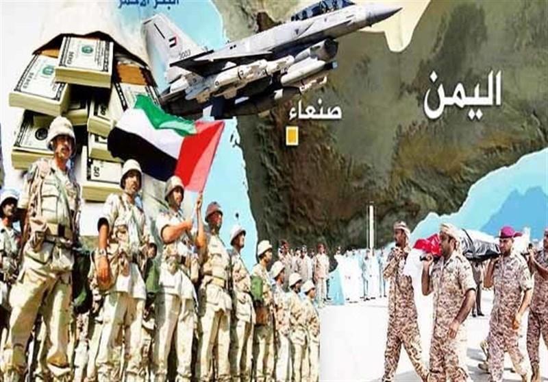 گزارش| جنگ جهانی علیه پابرهنگان در یمن