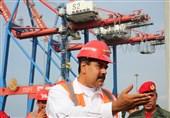 Iranian Vessel Loads with Venezuelan Alumina amid Closer Ties: Report