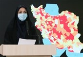 Coronavirus in Iran: Over 460 Deaths in 24 Hours