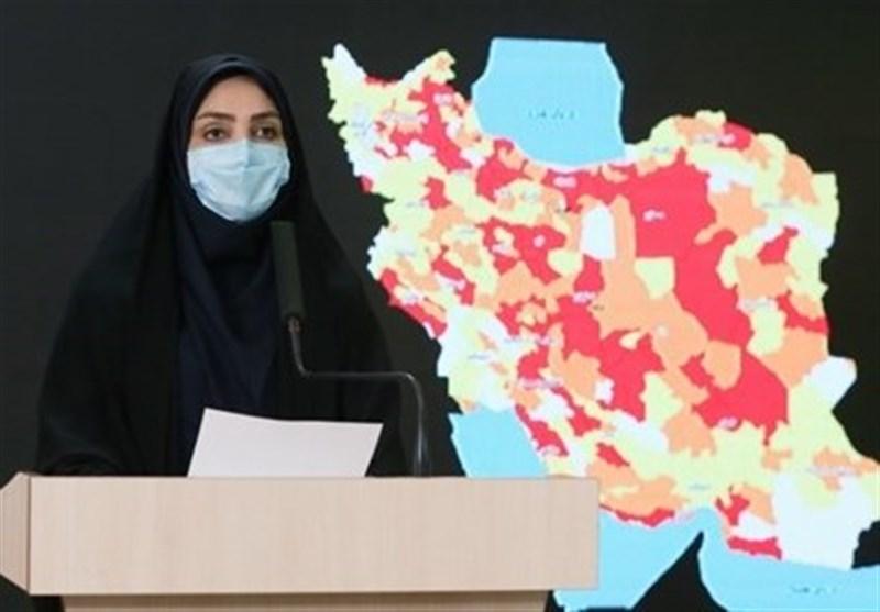 Coronavirus in Iran: Over 460 Deaths in 24 Hours