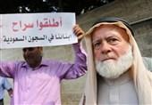 عربستان|ازسرگیری جلسات محاکمه زندانیان فلسطینی دربند آل سعود به اتهام حمایت از مقاومت