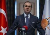 واکنش ترکیه به اتفاقات تونس؛ محکومیت اقدامی نامشروع
