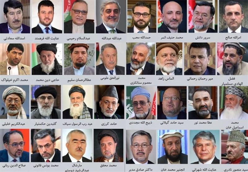 اعضای شورای عالی مصالحه افغانستان مشخص شدند +فهرست
