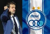 باشگاه استقلال رسما اعلام کرد؛ پایان همکاری با مجیدی و مذاکره با استراماچونی برای بازگشت
