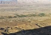 Magnitude 4.8 Quake Rattles Southern Iran