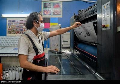 باز کردن راه تنفسی تولید در صنعت چاپ با راهحلهای کوتاه مدت/ دولت نوشدارو را دریابد