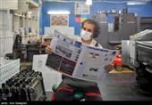 انتقاد صنف چاپ از تصمیم غیرکارشناسی دولت در محدودیتهای جدید کرونایی