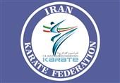 اعلام تاریخ برگزاری مجمع سالیانه فدراسیون کاراته