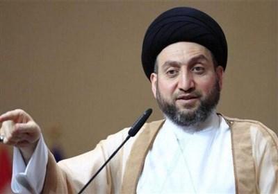 سید عمار حکیم: باید نظام منطقهای هوشمند برای مبارزه با تروریسم تشکیل شود