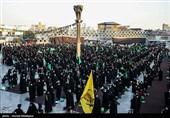 مردم ایران هتک حرمت قرآن کریم را محکوم میکنند / تجمع تهرانیها در میدان امام حسین (ع)