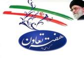 میز ویژه بررسی مشکلات تعاونیها در استان البرز راه اندازی میشود
