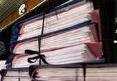 بیش از 6 هزار پرونده تخلفاتی در تعزیرات حکومتی لرستان تشکیل شد
