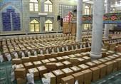 هزینه پیادهروی اربعین شهروندان ارومیهای صرف تامین بستههای معیشتی برای مستمندان شد