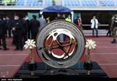 قرعهکشی مرحله دوم جام حذفی فوتبال برگزار شد/ ورود تیمهای لیگ برتری از اواخر اسفند