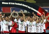 قهرمانی تراکتور در جام حذفی فوتبال