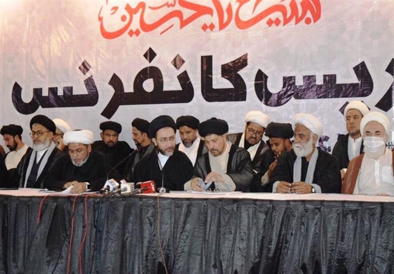 ملت جعفریہ کی تنظیموں کا مشترکہ اجلاس/ سندھ بھرمیں احتجاجی مظاہروں کا فیصلہ