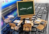 اینترنت مرکز آموزش مجازی دانشگاهیان رایگان شد