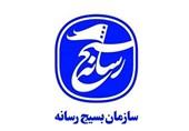 راه اندازی کانون بسیج رسانه در چهار شهرستان کهگیلویه و بویراحمد / در بسیج رسانه نگاه سیاسی معنایی ندارد