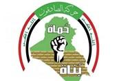 الصادقون تطالب بمحاسبة السعودیة والإمارات دولیاً بعد تجسسهما على العراق