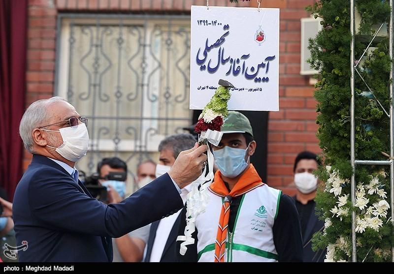 Schools Reopen in Iran under Health Protocols