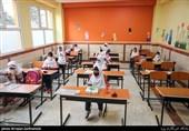 افزایش چشمگیر شهریه مدارس غیرانتفاعی در خراسان رضوی صدای والدین دانشآموزان را درآورد
