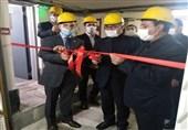 """گزارش// الگوسازی پروژه ملی بهینهسازی انرژی در ساختمانها با اجرای """"طرح ساختمان شهید بهشتی"""""""