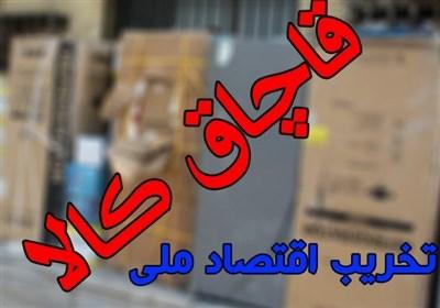 "کشف ۵ میلیارد تومان ""قاشق و چنگال قاچاق"" در تهران"